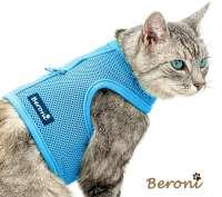 Kitty Jacket harnais anti-fuite pour chat souple CLASSIC bleu clair